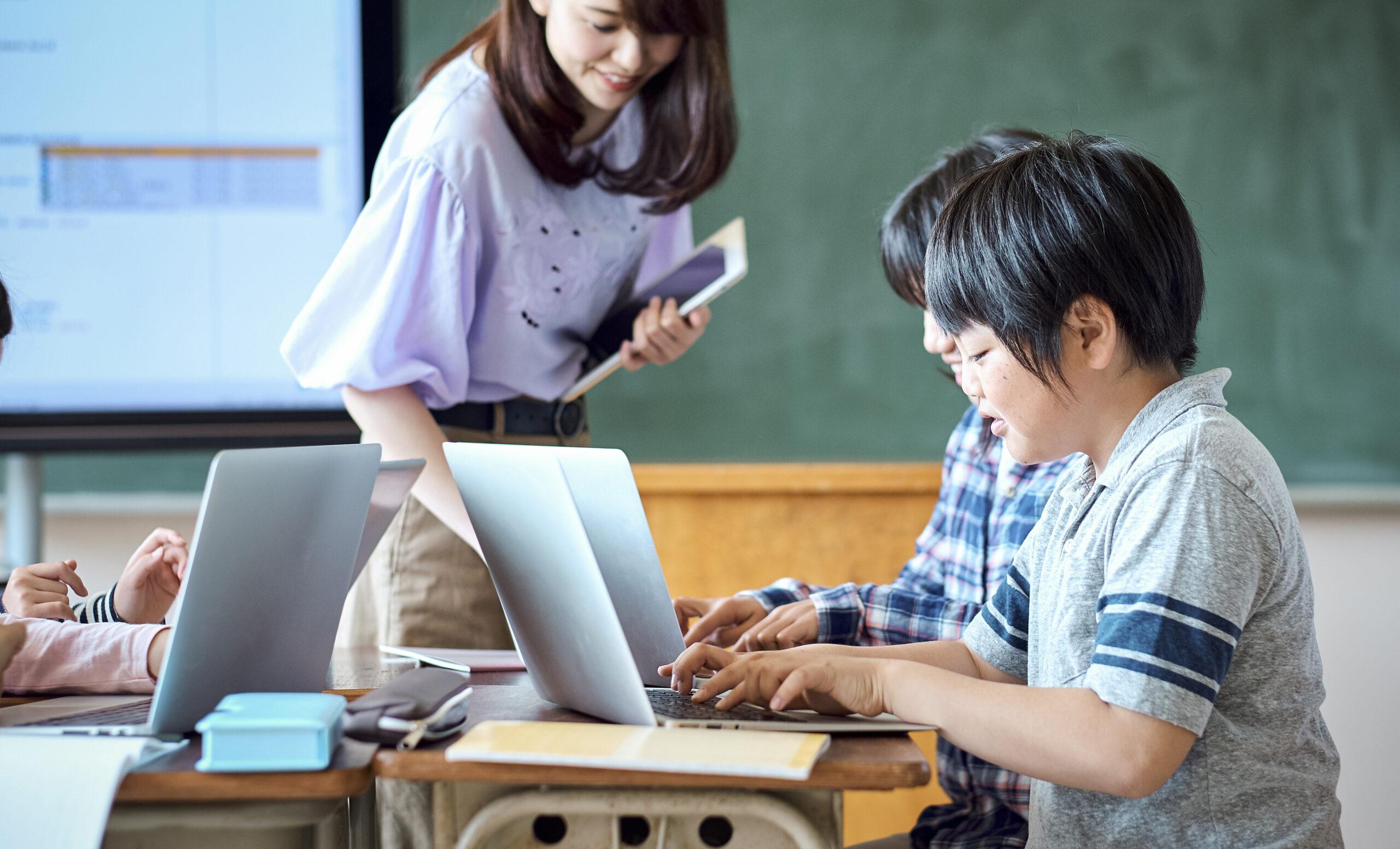 パソコンやタブレットなどICT環境の整備